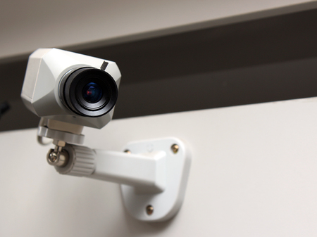 nightvision: CCTV for Cecurity