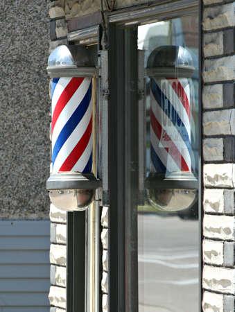 Barbershop Stock Photo - 473339