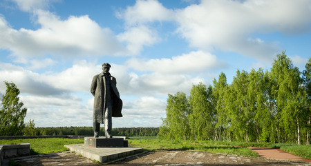dictator: a monument to Vladimir Lenin in the village of Gorki Editorial