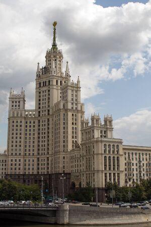 kotelnicheskaya embankment: Kotelnicheskaya Embankment Building is one of seven Stalinist skyscrapers