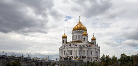 saviour: Cathedral of Christ the Saviour near Moskva river, Moscow. Russi a