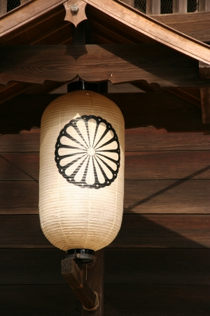 balloon in kyoto