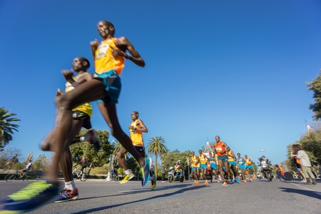 ultra: Marathon runners ultra wide angle