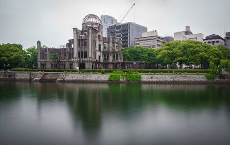 atomic bomb: Dark view on the atomic bomb dome in Hiroshima Japan