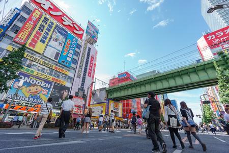 Akihabara Editorial