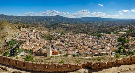 Ultra wide panoramic view of Jalance village Фото со стока