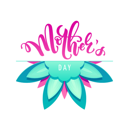 Vector illustration for mothers day celebration with handwritten lettering and a colorful flower. Illustration with words mother's day for banners, greeting cards, posters and gifts 向量圖像
