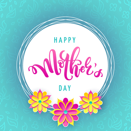 Vector illustration for mothers day celebration with handwritten pink lettering and yellow flowers. Illustration with text happy mothers day for banners, greeting cards, posters and gifts Illustration