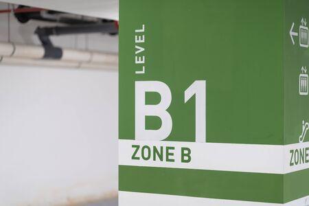 Empty parking lot aria zone