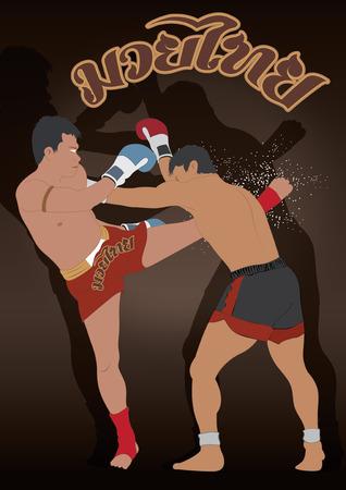 kick boxing: vector  illustration Thai boxing Thailand  MuayThai kick Illustration