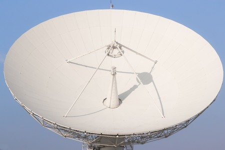 astrophysics: White Satellite radio transmission in Thailand.It can be seen by the general public in the city.