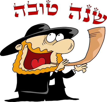 rosh: Religious Jew blowing the shofar on the holiday;  Illustration