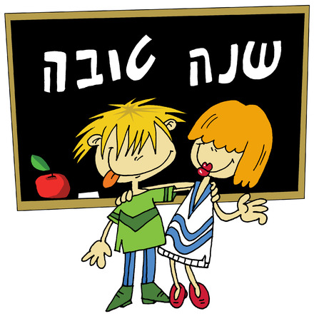 Students celebrate - the Jewish New Year;  Vector