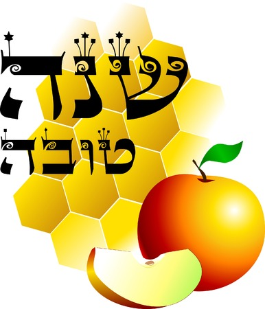 jewish new year: Honey and apples - symbols of the Jewish New Year;  Illustration