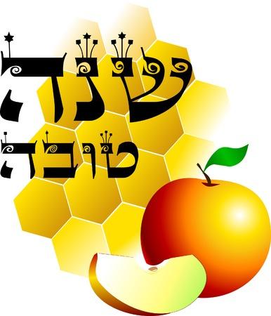 shofar: Miele e mele - simboli del Capodanno ebraico;