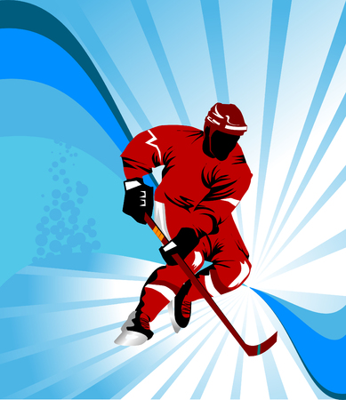 Hockey player makes a strong shot on goal rival Stock Vector - 7664296