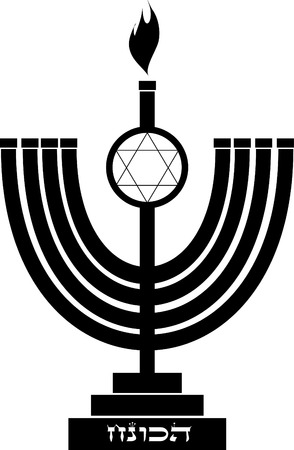 menora: Chanukah candle with blue candles on a black pedestal;  Illustration