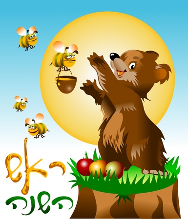 Bear meets a new year with honey and apples;  Vector