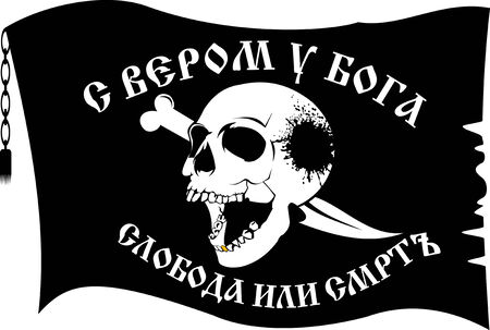 Black pirate flag with white skull image, vector Vector