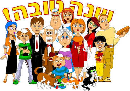 judaica: Happy family gathered together to meet the Jewish New Year