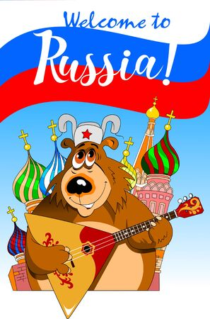 Russian bear with balalaika welcomes tourists in Russia