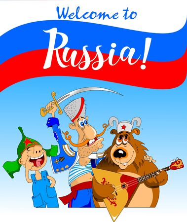 Three funny characters sing on the background of the Russian flag, vector Illusztráció