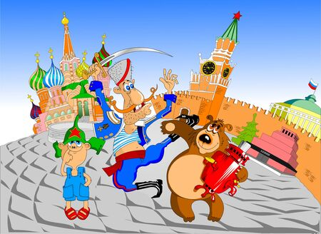 The military man, the little boy and bear with a samovar dance on Red Square in Moscow; Illusztráció