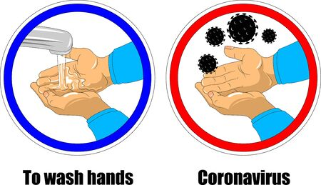 sign sticker reminding about washing hands, taking care of the hygiene Illustration