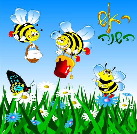 Three cheerful bees are collecting honey. Jewish New Year