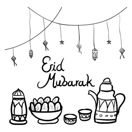 Eid celebration party food, doodle style design