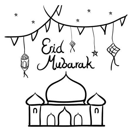 Eid al-Fitr celebration of Islamic tradition, doodle style design Vetores