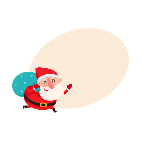 Funny Santa Claus running with bag of Christmas gifts, cartoon vector illustration with background for text. Santa Claus with Christmas gift bag on his shoulder, holiday season decoration element Illustration