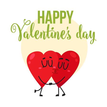 バレンタイン カード, はがき, バナー デザインを二つの心の文字、漫画のベクトル図をキスと挨拶します。バレンタイン カードのデザインをお互い  イラスト・ベクター素材