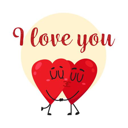 私はあなた - グリーティング カード、ポストカード、2 つキス心文字、漫画のベクトル イラスト バナー デザイン大好きです。バレンタイン カード