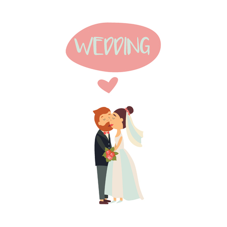 vector flat cartoon groom in tuxedo with beard and bride in veil and white dress newlywed couple kissing each other. Illustration isolated on a white background. Wedding concept character design Illustration