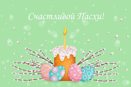 Easter holiday poster, banner background template with spring festive elements - decorated eggs, easter cake with candle, pussy willow twigs for your design. Illustration on green background.