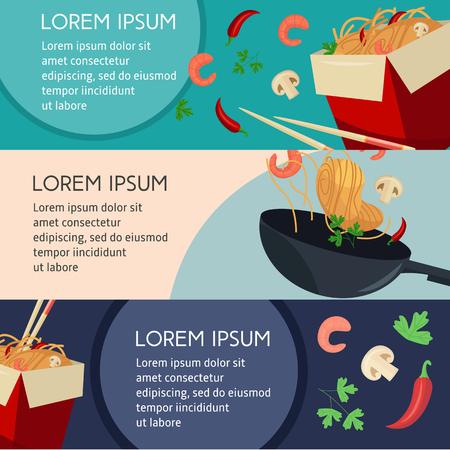 A vector flat Asian wok illustration banners, posters set. Udon noodles in paper box, large royal shrimp, chili pepper, sticks, parsley, mushroom, pan. Stir fry eastern fastfood icons for menu design. Illustration