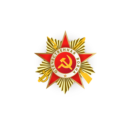 May 9 Victory day vector illustration. Russian traditional holiday, patriotic war USSR star medal veteran army order icon. Element for greeting card decoration isolated illustration on a white background. Иллюстрация