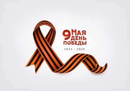 Victory day greeting card with Russian text and black orange Georgian ribbon on white background, vector illustration. Victory day greeting card, postcard design with Russian text and Georgian ribbon
