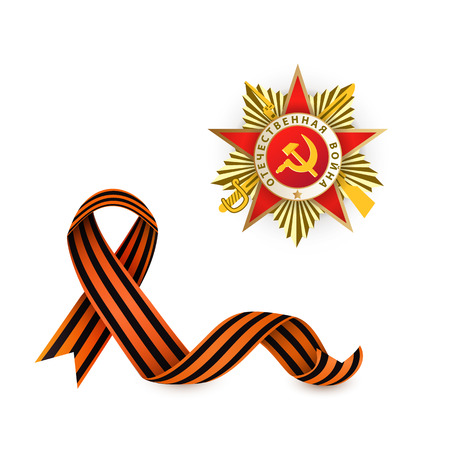 Vector May 9 Victory day, Russian traditional holiday George Ribbons, patrioric war star ussr medal icon set. Elements for greeting card decoration. Isolated illustration on a white background 스톡 콘텐츠