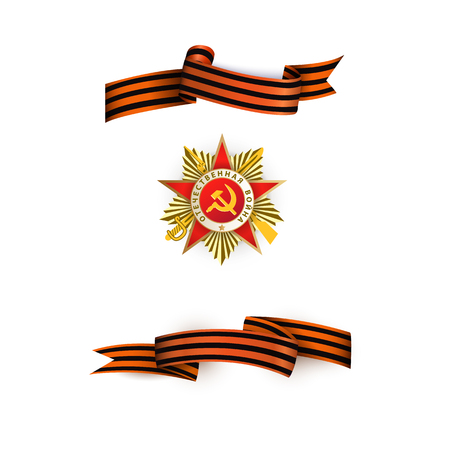 Vector May 9 Victory day, Russian traditional holiday George Ribbons, patrioric war star ussr medal icon set. Elements for greeting card decoration. Isolated illustration on a white background Иллюстрация