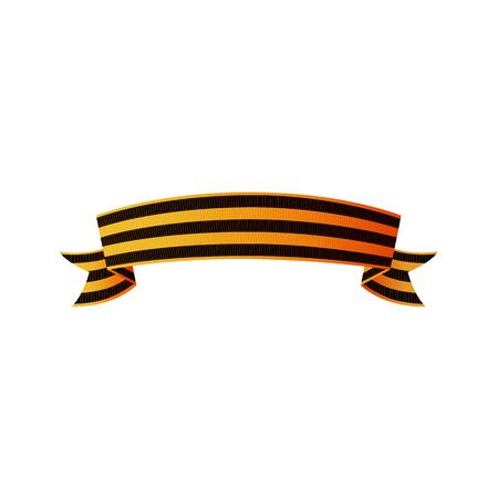 대칭 조지 리본, 플래그로 러시아 승리 하루의 상징 잘라, 흰색 배경에서 격리하는 사실적인 벡터 일러스트 레이 션. 그루지야 어 러시아 승리 일 리본,