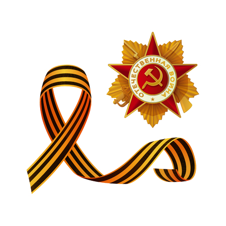 Vector May 9 Victory day, Russian traditional holiday George Ribbons, patrioric war star ussr medal icon set. Elements for greeting card decoration. Isolated illustration on a white background Фото со стока