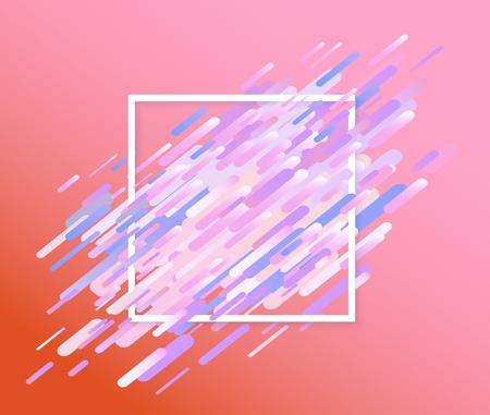 抽象的なカラフルな形とストライプと白い正方形のフレームとグリッチ背景