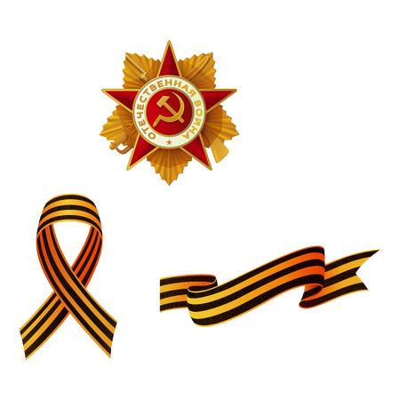 Wektor 9 maja dzień zwycięstwa, rosyjskie tradycyjne wakacje George wstążki, patriotyczne wojny gwiazda medal ZSRR zestaw ikon. Elementy do dekoracji kart okolicznościowych. Odosobniona ilustracja na białym tle
