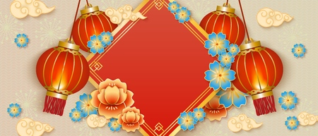 Beige banner template with hanging paper red chinese lanterns, traditional asian flowers and white clouds. Festive vector illustration for celebration.