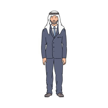Arab Muslim businessman with traditional Islam headscarf standing in business suit Иллюстрация