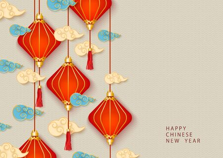 Chinese New year template holiday banner or poster with traditional red lanterns and clouds in oriental style vector illustration on textured background. Decorative card.  イラスト・ベクター素材