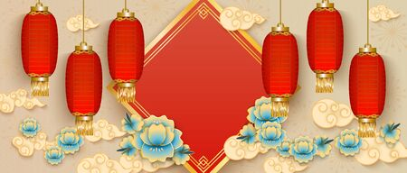 Rectangular banner template with hanging red chinese lanterns, traditional asian flowers and white clouds, festive vector illustration. Illustration