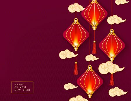 Violet background template with empty space for celebrating Chinese New Year, red Chinese hanging lanterns and traditional oriental white clouds. Vector illustration with chinese lanterns.